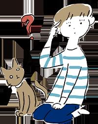 猫と少年 疑問を持っている様子