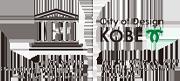 デザイン都市・神戸 - City of design KOBE